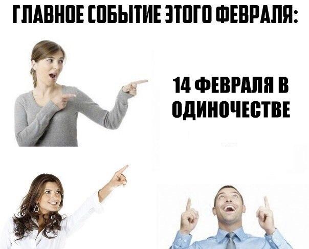 Avgust Poltarenko: Original: http://cs626523.vk.me/v626523929/514b3/-tvmqGf1Bio.jpg