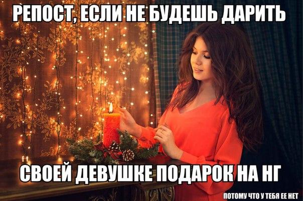 Avgust Poltarenko: Original: http://cs837324.vk.me/v837324781/156c4/gO-IjanznD4.jpg