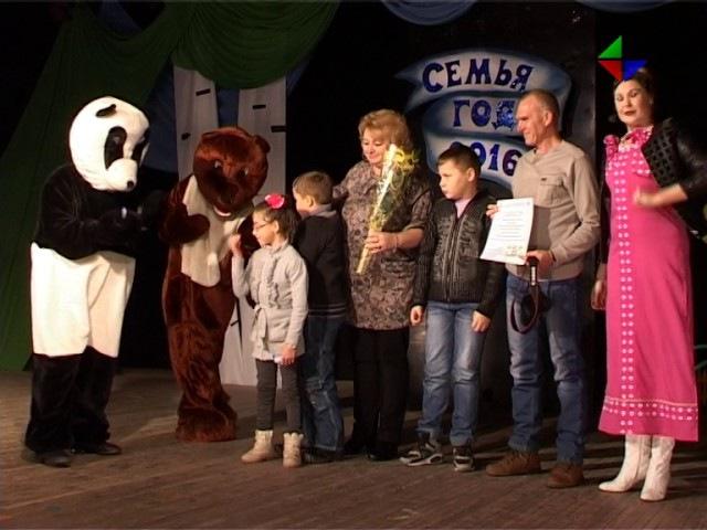В ДТиД «Юность» состоялась церемония награждения замещающих семей нашего города