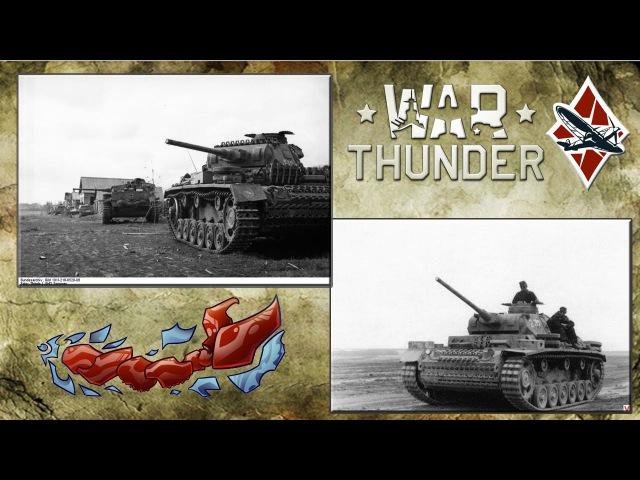 Pz.Kpfw. III Ausf. J1 [denisdani]