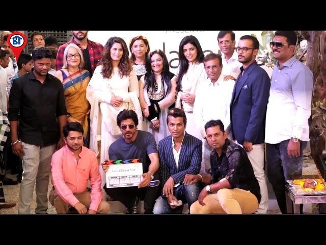 Hrudayantar Muhurat Launch Of Vikram Phadnis' Film Shah Rukh Khan Arjun Kapoor Athiya Shetty