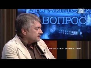 Когда будут вешать командиров АТО. Как будут освобождать Украину. Ищенко