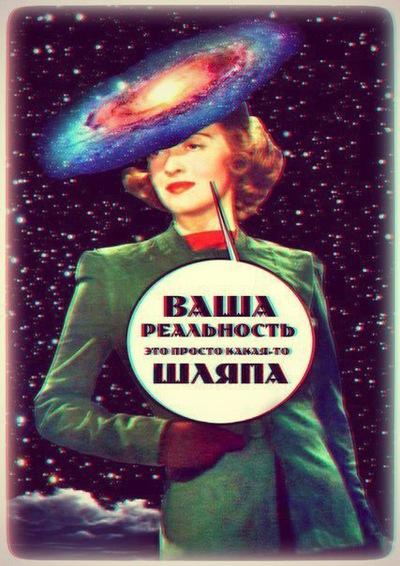 Славяночка Слободенюк