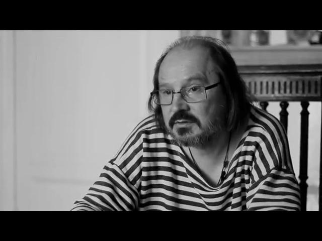 Сергей Бобунец   Смысловые Галлюцинации   ЗВЕРЬ 2