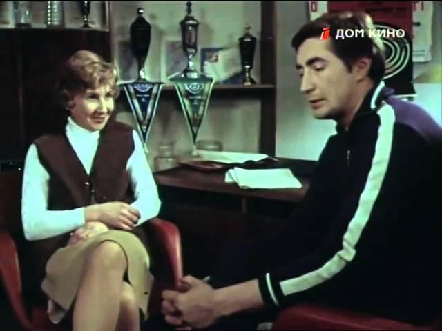 Юрий Каморный 1975г х ф Призвание