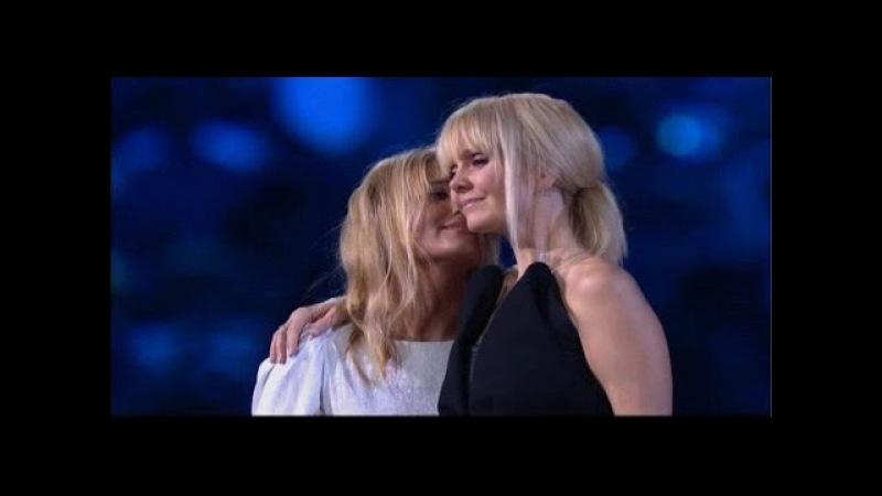 Валерия и Анна Шульгина Ты Моя Премия МУЗ ТВ 2015