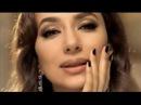 Зара Zara - Недолюбила New video 2009.