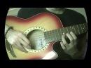 Разбор песни на гитаре Imagine Dragons - Radioactive