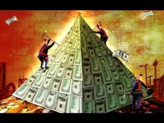 Крах пирамид Вебтрансфер, Элеврус, Меркурий, OneCoin, E-Dinar 2015 года!