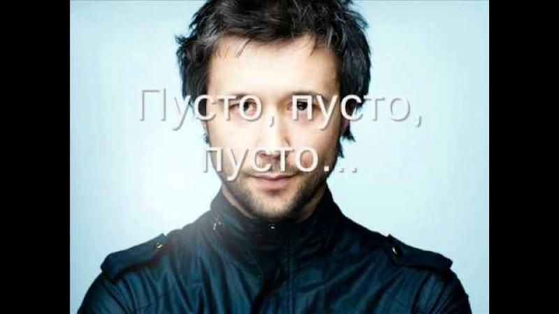 Сергей Бабкин Забери Sergej Babkin Zaberi studio version