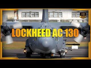 Lockheed AC 130   Боевое применение самолета   Видео YouTube