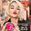 Bonza: парфюмерия на разлив