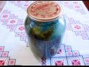 КВАШЕНЫЕ ОГУРЦЫ НА ЗИМУ народный рецепт Квашені огірки на зиму народний рецепт