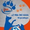 Зал для занятий с собаками Show Room, Петрозавод