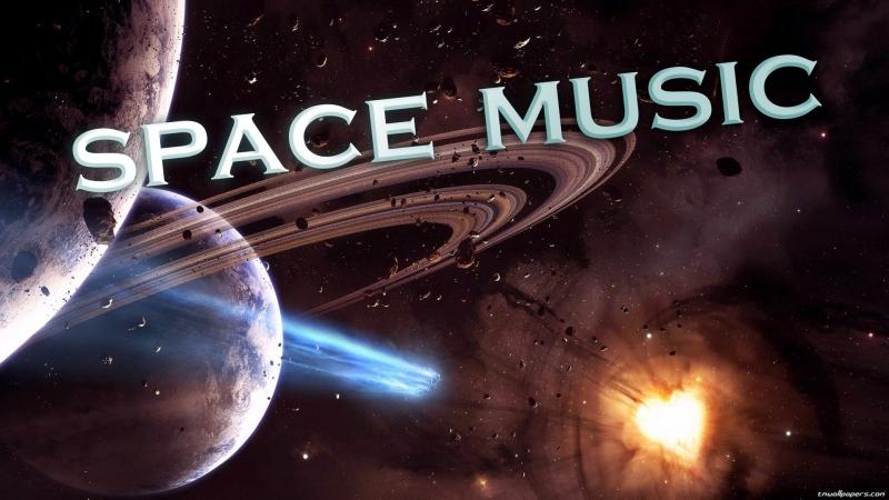 ПОТРЯСАЮЩАЯ НЕВЕРОЯТНАЯ МУЗЫКА ВСЕЛЕННОЙ Best epic space music