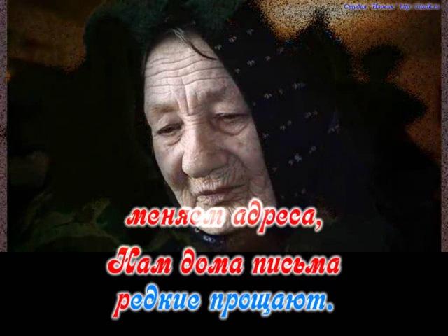 Мартынов Евгений Мамины глаза караоке