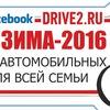 СОРТАВАЛА ЗИМА-2016
