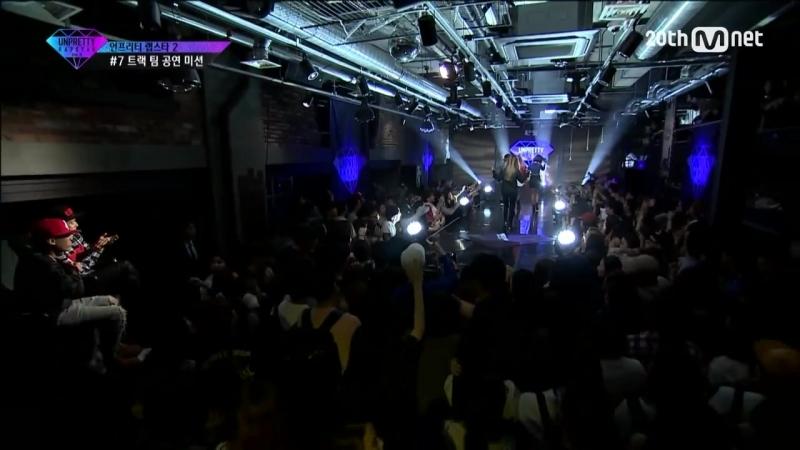 UNPRETTY RAPSTAR2 7 트랙 팀미션 TEAM 더콰이엇 전지윤, 헤이즈, 키디비, 유빈 - 연결고리 101016 EP.6