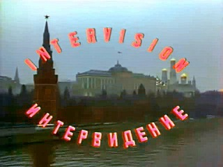 """Заставка """"Интервидение"""" - говорит и показывает Москва"""