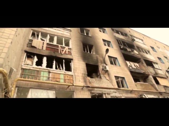 Полина Гагарина Кукушка Защитникам Донбасса посвящается