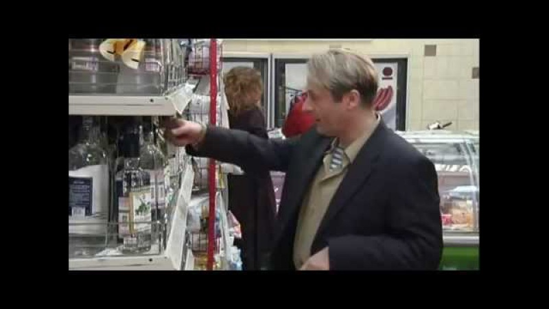 6 кадров Покупка бутылки