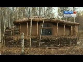 Бывший москвич поселился в доме из глины и соломы в Нижегородской области