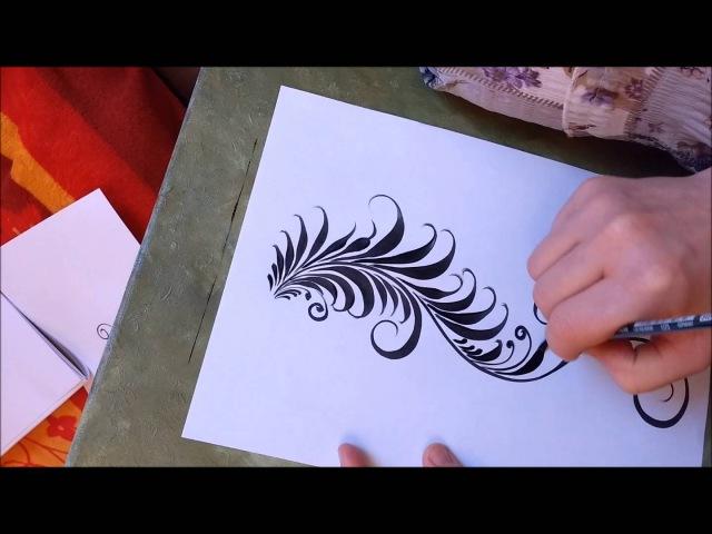 Хохлома Травный орнамент How to paint vines
