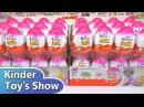 Киндеры видео о новых сюрпризах для девочек Феи Диснея Kinder Surprise toys for girls