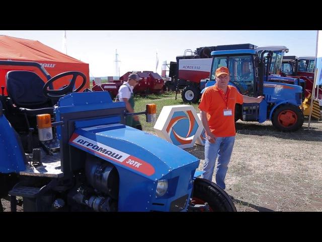 Колесный трактор АГРОМАШ 85ТК