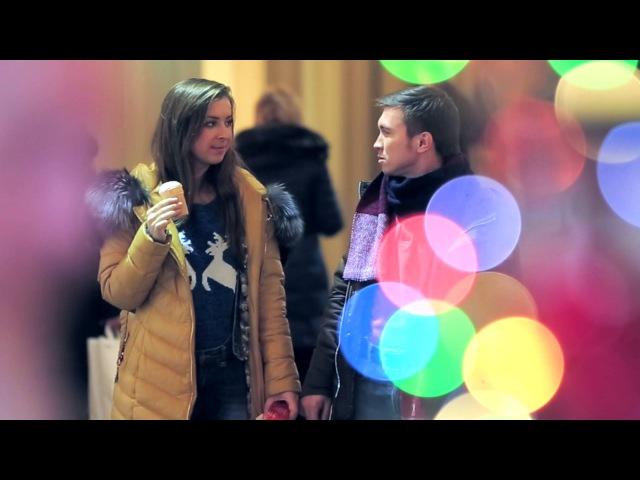 Самое доброе новогоднее видео. Счастье есть!