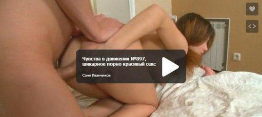 топик Под украинский секс общение на сайте извиняюсь, но, по-моему