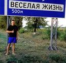 Фотоальбом Дмитрия Рогожникова