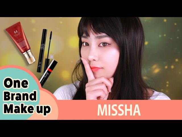 Korean One brand tutorial 3 Missha 로드샵 원브랜드 메이크업 3. 미샤 편   SSIN
