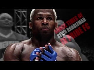 KEVIN RANDLEMAN. 3 Shock moments in PRIDE FC kevin randleman. 3 shock moments in pride fc
