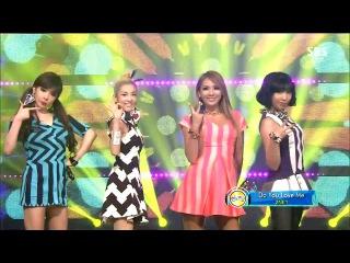  Выступление  2NE1 - DO YOU LOVE ME @SBS Inkigayo.