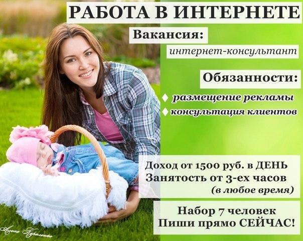 Удаленная работа в липецке вакансии на сегодня удаленная работа на дому в москве вакансии hh