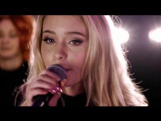 Zara larsson lush life (live)