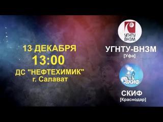 Чемпионат  России по гандболу среди мужских команд Суперлиги