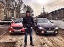 Личный фотоальбом Артема Кондратьева