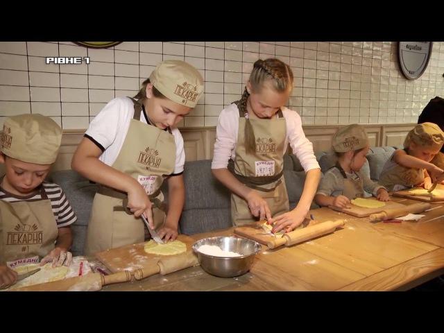 Кумедні пекарі Сімнадцятий випуск