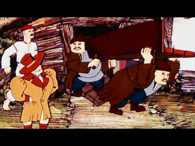 Советские мультфильмы Сказка об Иване Пане и Злыднях 1977 сказки для детей