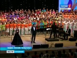 Владимирская капелла мальчиков - в числе лучших хоров планеты