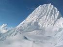 Горы Анды Очень красиво