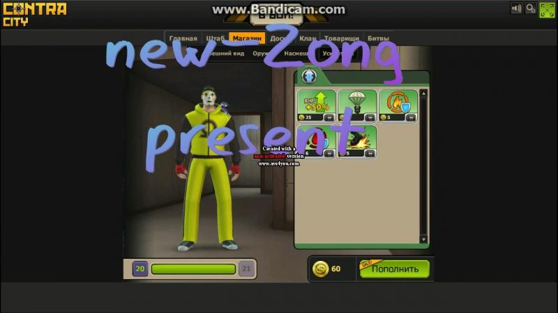 один из дней new_Zonga в контра сити (отрывок 1)