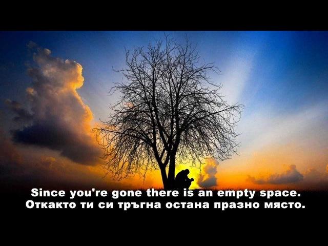 Скорпионс - Самотни нощи (BG subs, lyrics) - HD