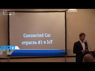 Connectica lab. Future of Telecom. Григорий Сизов, ВымпелКом: Connected car - ключевой сегмент IoT