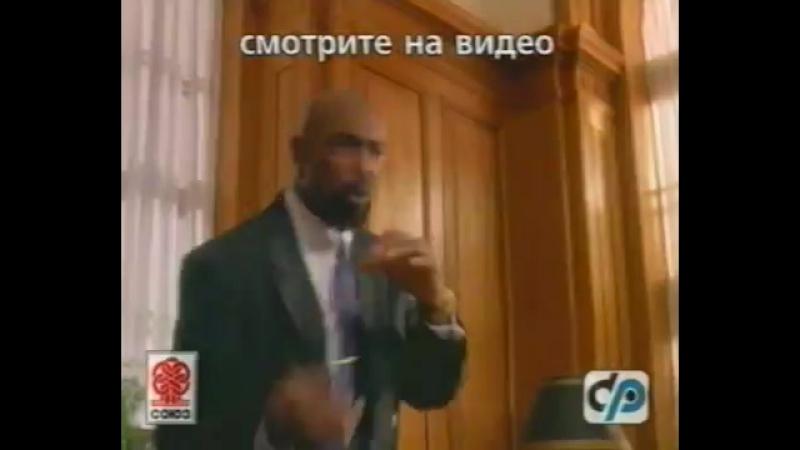 Реклама на VHS Беспокойный Свидетель от Союз Видео YouTube via