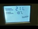 Стабилизатор напряжения Rucelf 25 кВт