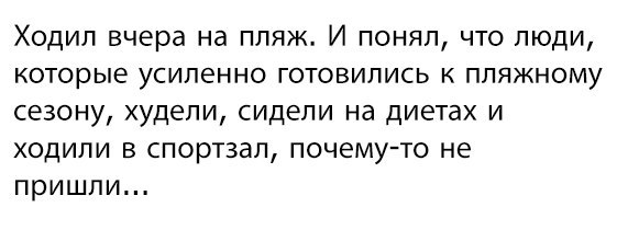 Фото №424098440 со страницы Богдана Игнатюка
