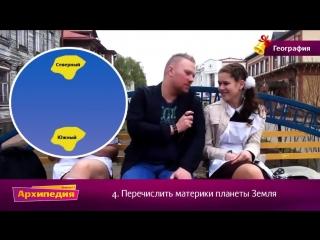 Учат в школе - тупые российские школьницы (IQ=0)